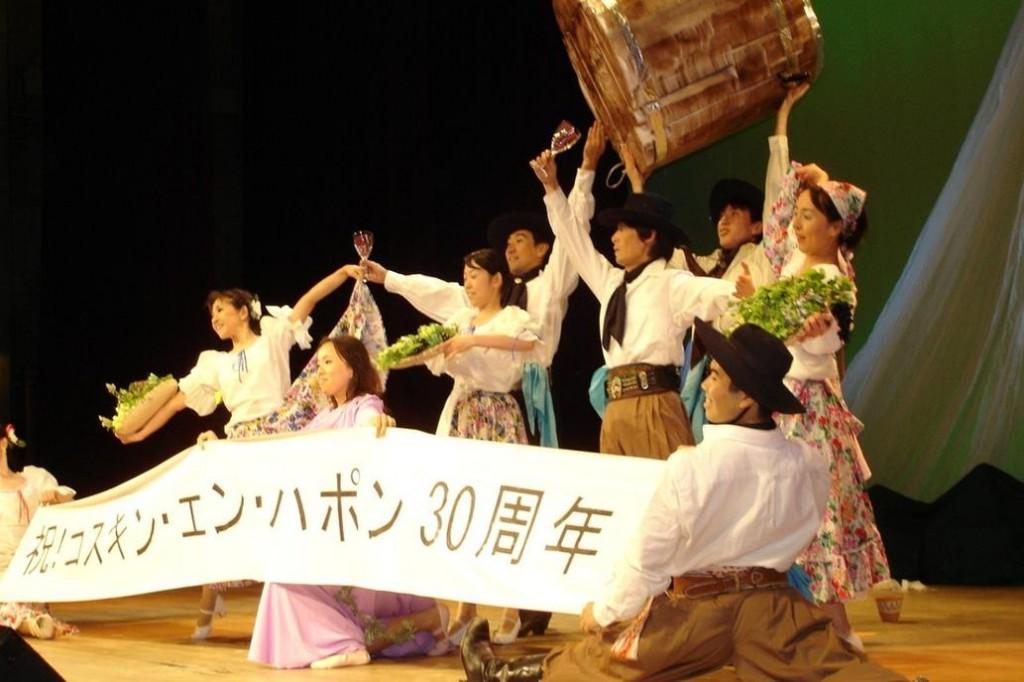 El pueblito japonés que intenta salvarse con un festival de folklore argentino