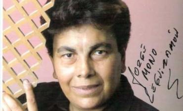 """El Mono Leguizamón la voz privilegiada del folclore argentino recibió el premio""""Prócer de la Cultura"""""""