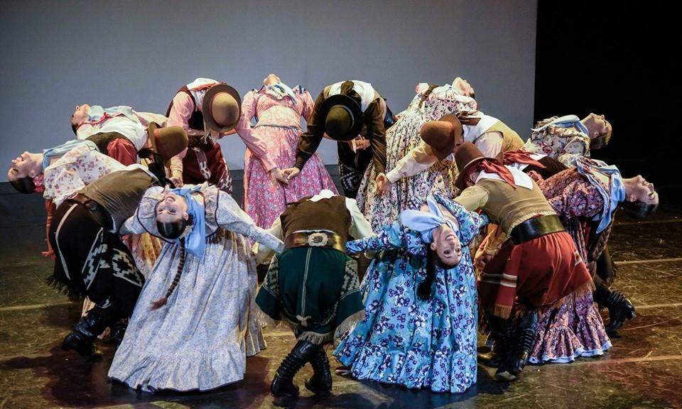 Celebración 29° Aniversario  Ballet Folklórico Nacional