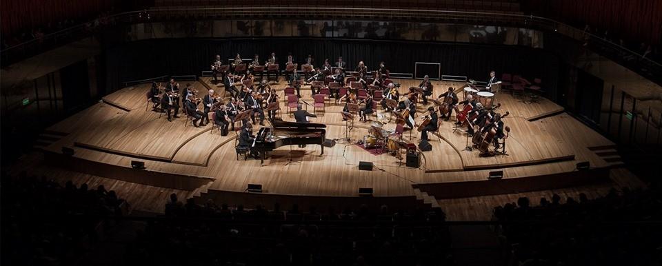 La Orquesta Nacional de Música Argentina en el CCK