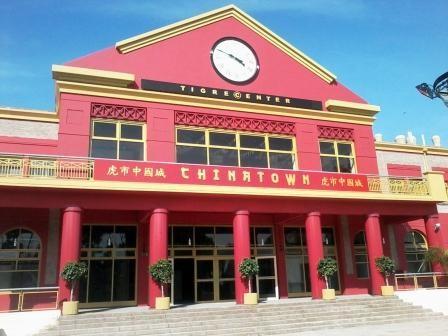 Abre sus puertas en Tigre el primer China Town del Gran Buenos Aires